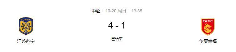 继续扩大优势 苏宁易购第三个进球完全奠定胜局