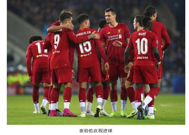 利物浦客场4比1大胜亨克 张伯伦再次梅开二度