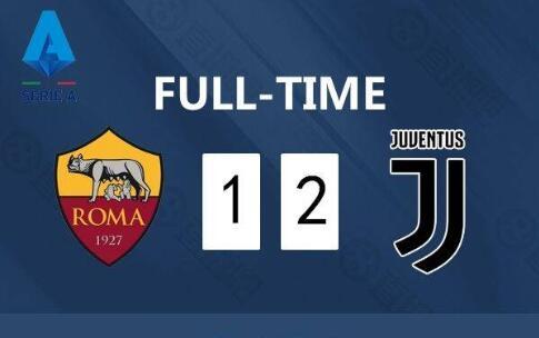 罗马vs尤文图斯全场集锦  尤文2-1罗马反超国米登顶