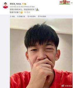 记者:颜骏凌大概率续约上港 曾与国内某豪门达一致